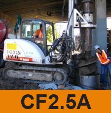 מכונת קידוח CF2.5A